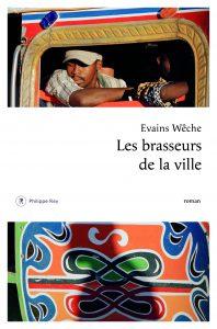 WECHE_Les_brasseurs_de_la_ville